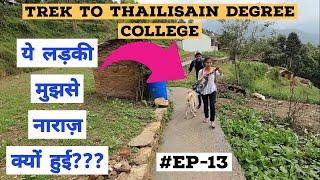 इस लड़की को मनाना बोहोत मुश्किल है😰 Thalisain Degree College | Sonika Juyal Ka FAN | Uttarakhand Vlog