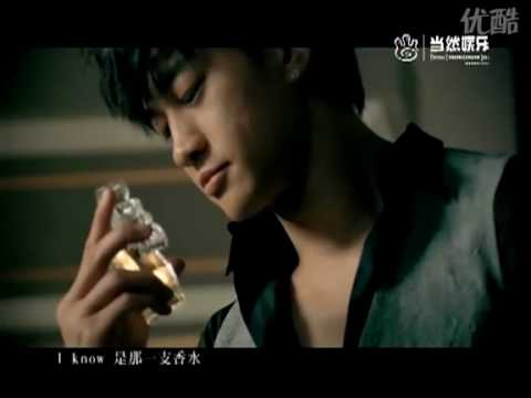 Peter Ho - Perfume MV