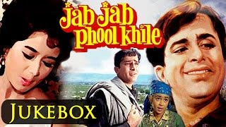 Jab Jab Phool Khile - All Songs - Video Jukebox - Shashi Kapoor & Nanda - Bollywood Evergreen Songs