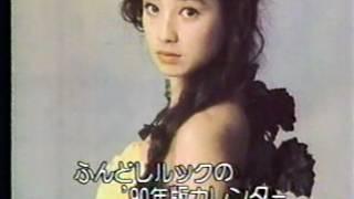 1991年 宮沢りえ写真集発売.