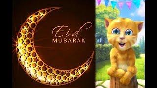 Tamil ,Eid Mubarak,Ramadan Mubarak,Tamil eid Mubarak,Ramzan ,Ramzan Tamil Wishes Greeting,2018,