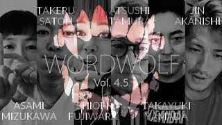 NGTV   GAME Vol. 4.5 - WORDWOLF/ワードウルフ ] JIN AKANISHI & TAKERU SATOH & TAKAYUKI YAMADA & ASAMI MIZUKAWA & ATSUSHI TAMURA ...