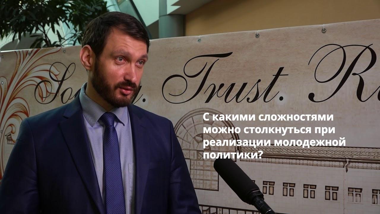 Мазуров Интервью