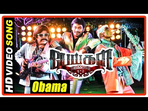 Peigal Jaakirathai Tamil Movie | Scenes | Obama Billgates song | Jeeva steals the ring | Rajendran