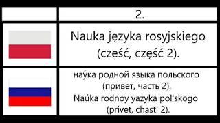 2. Nauka języka rosyjskiego (cześć, część 2)- нау́ка родной языка польского (привет, часть 2).