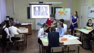 Комарова А.Ю. -Урок