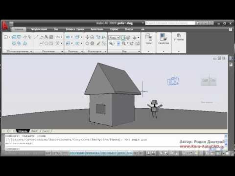 Урок 4-1  Визуализация и тонирование 3D тел в Autocad 2009 - YouTube 9b8c17f670f8d