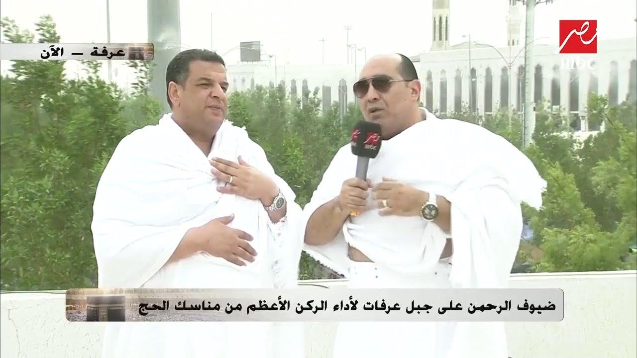عبد الرازق توفيق رئيس تحرير جريدة الجمهورية: الحكومة السعودية تبذل أقصى جهودها لخدمة حجاج بيت الله