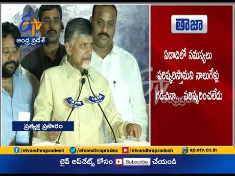 Alternative Front to Fight BJP will Emerge Automatically | CM Chandrababu Naidu
