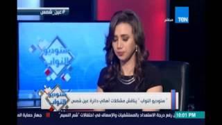 ستوديو_النواب.. النائب/محمد الكومي  يروي تفاصيل واقعة  إطلاق ظابط شرطة النار علي سائق الميكروباص