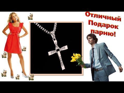 Почему мужчины носят цепочки и крестики из серебра?