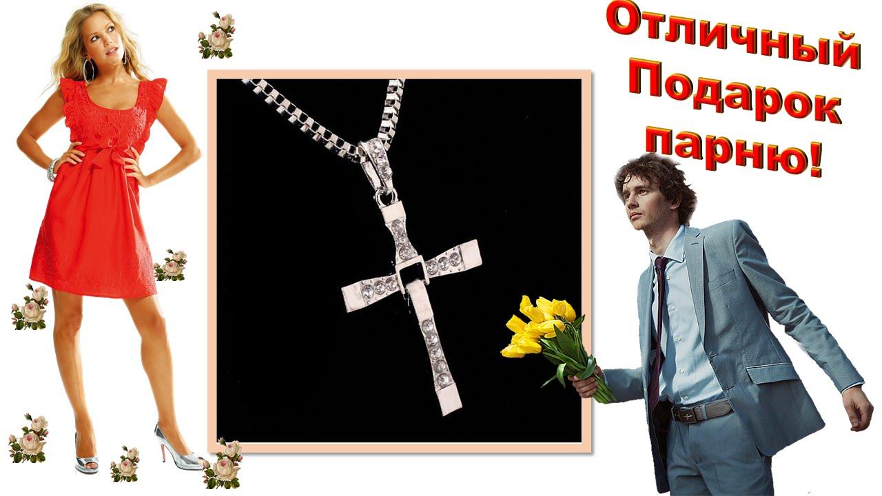 Почему мужчины носят цепочки и крестики из серебра? - YouTube