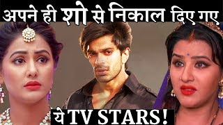 TV Actors who were KICKED OUT of their SHOWS