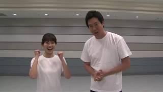 第5回 全国小・中学校リズムダンスふれあいコンクール】 2017年12月26・...