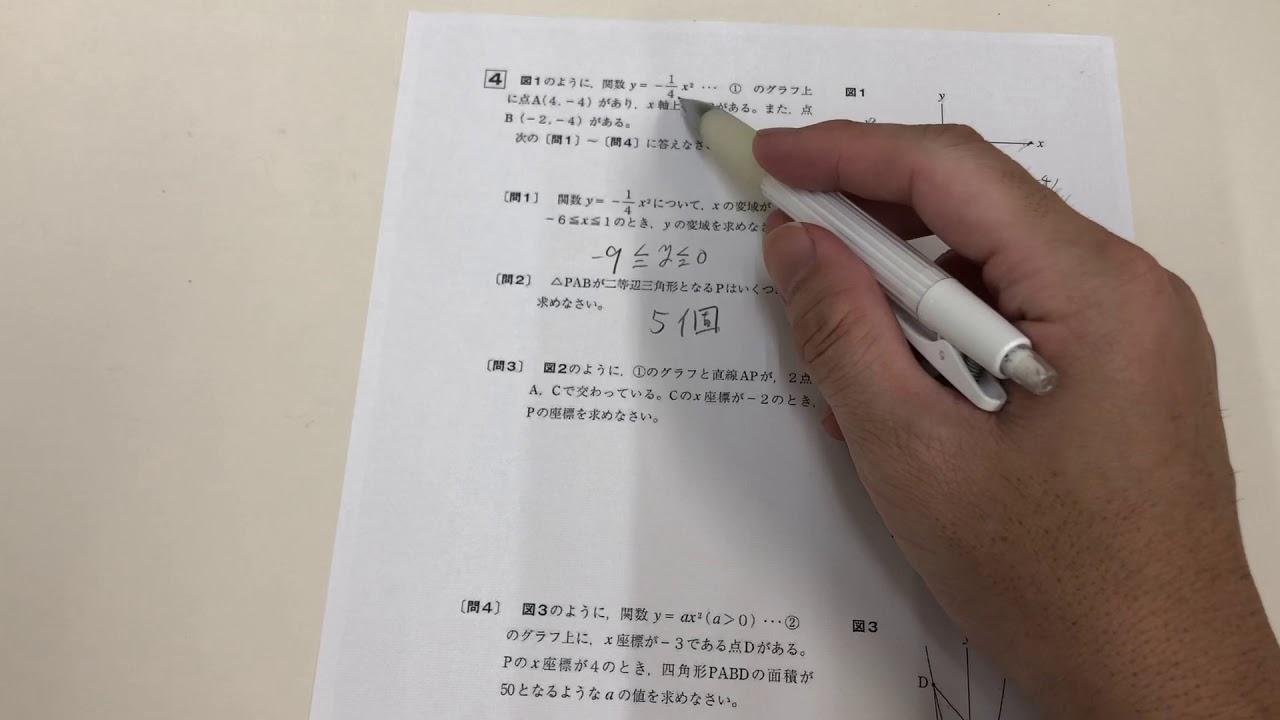 高校 入試 県立 和歌山