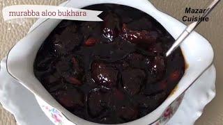 Murabba Aloo Bukhara,مربای الوبخارا Ramadan Special Recipes Afghani Aloo Bukhara Jam Recipe