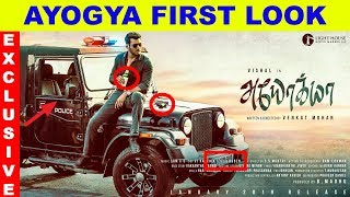 Secrets Revealed From Ayogya First Look Poster