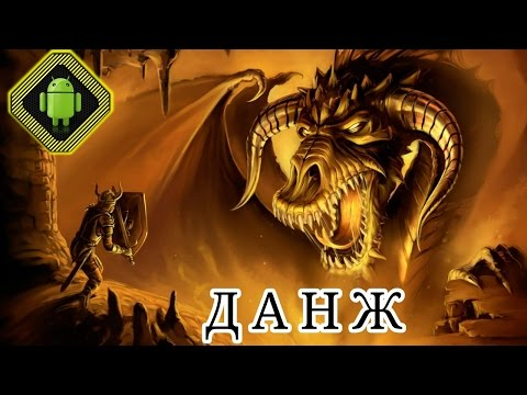 Revelation – современная MMORPG, где возможно все!