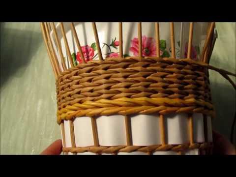 Плетение самовара из газетных трубочек. Урок 2-2.  Плетение стенок.