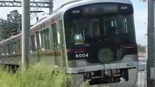 [警笛あり]神戸電鉄 6000系6004編成 三田線 二郎駅付近通過