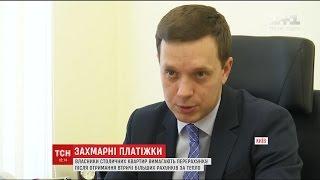 Керівництво  Київенерго  обіцяє пояснити захмарні цифри на платіжках киян