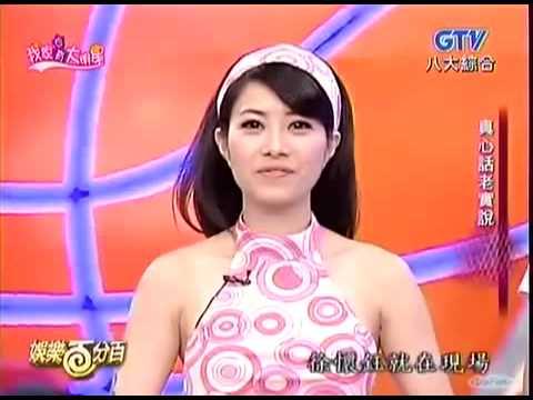 20070603-小豬+徐懷鈺