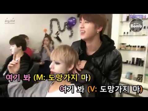 [KTV] BTS - Look Here