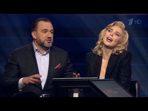 Пелагея в программе «Кто хочет стать миллионером» (23-05-2020)
