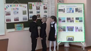 Скачать Окружающий мир 1 класс Проект Моя малая Родина Кинжалеева В С 2