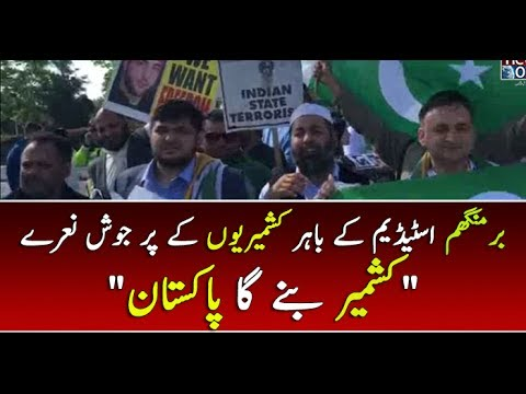 "PAKvIND: Aggressive slogans of Kashmiris outside the Birmingham Stadium ""Kashmir Banay Ga Pakistan"""