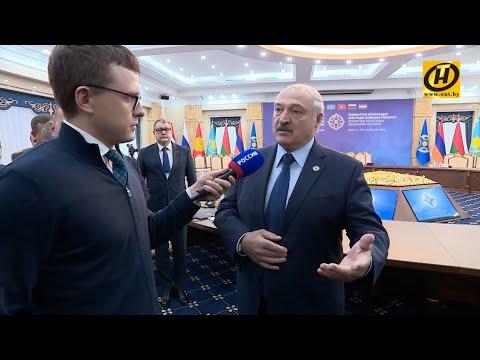 Саммит ОДКБ в Бишкеке: что предложил Лукашенко? А что в итоге решили главы государств?