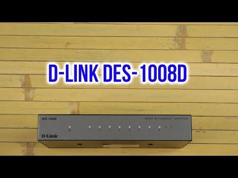 Распаковка D-Link DES-1008D