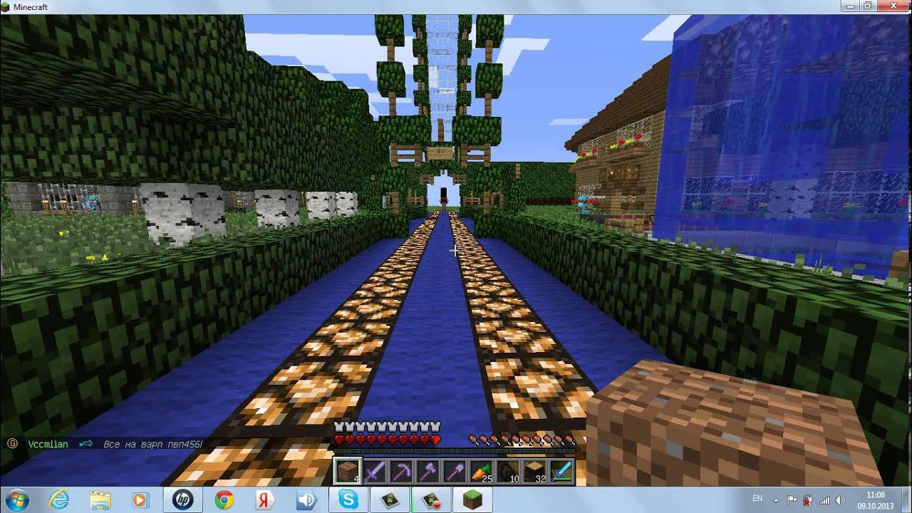 Скачать спавн сервера minedest