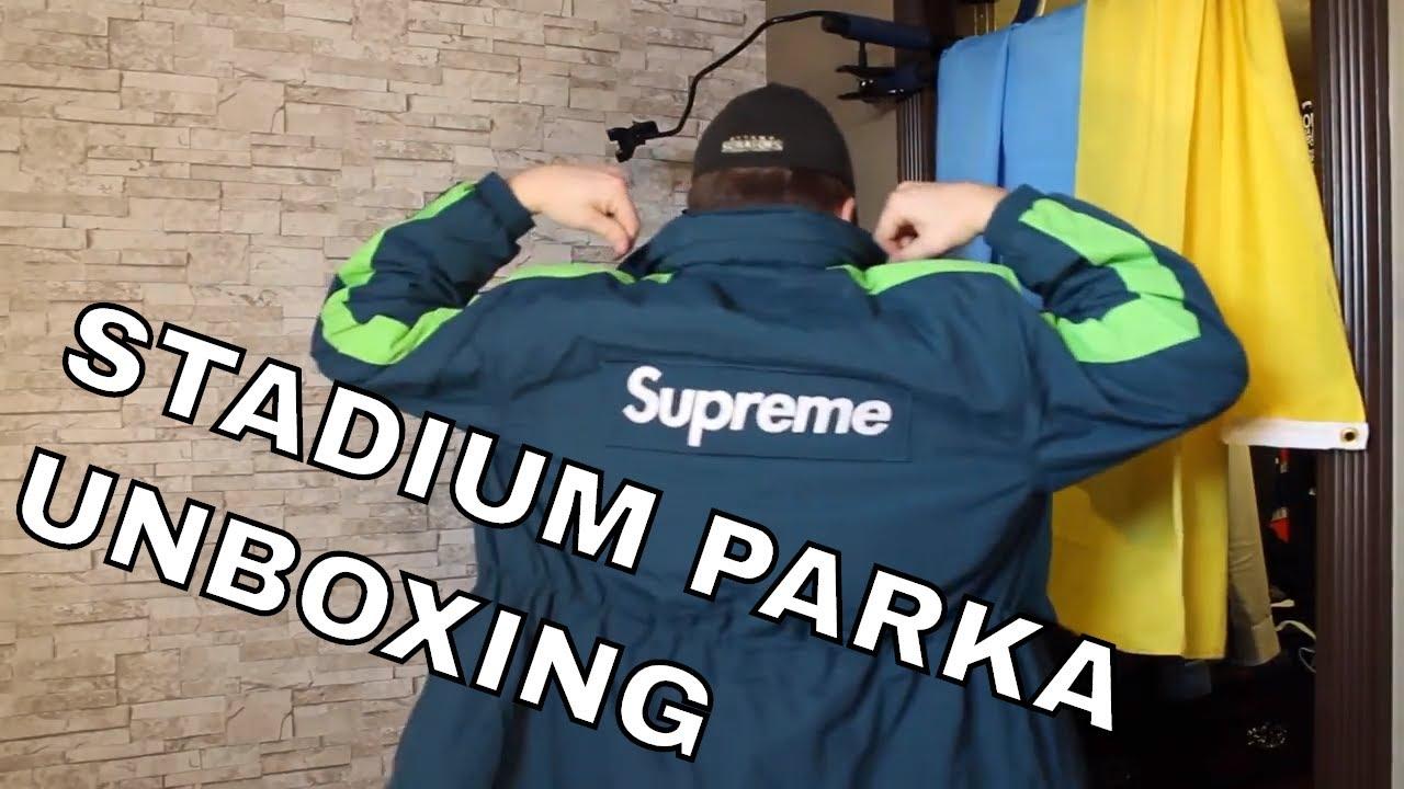 d0797ecc4 Supreme Slate Stadium Parka Unboxing - YouTube