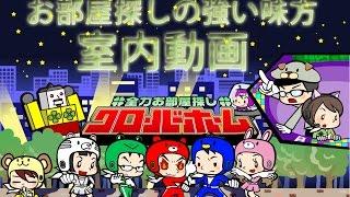利用者:森園千歳 - JapaneseClas...