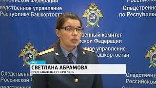 У пожежі в Учалінському районі загинули три людини, у тому числі дитина