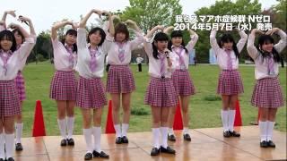 武蔵野の森公園で開催された谷川真理テンケーマラソンでのライブステー...