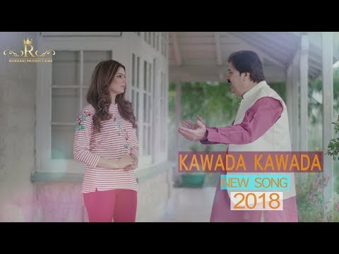 Kawra Kawra Shafaullah Khan Rokhri Eid Album 2018 Latest Saraiki Song 2018