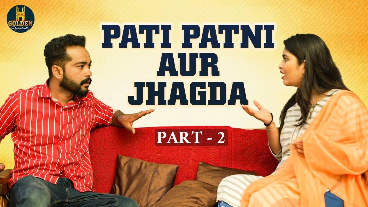 Pati Patni Aur Jhagda 2 | Hyderabadi Comedy Video | Abdul Razzak | Best Comedy | Husband Wife Videos