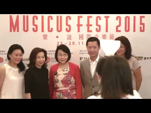 Musicus Fest 2015: Trey Lee on Partnership with Credit Suisse