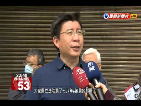 """NGO says word that sums up Legislative Yuan for 2015 is """"new"""" as public hopes for refrom"""
