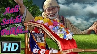 Shirdi SaiBaba Best Marathi Devotional Songs - Jukebox 14