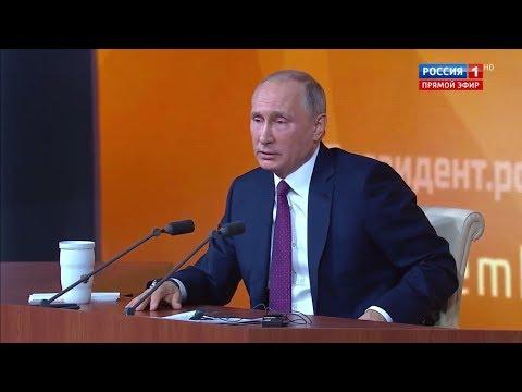 Путин ЖЁСТКО ответил