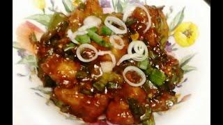 Schezwan Chicken Fry Continental Food in Hindi