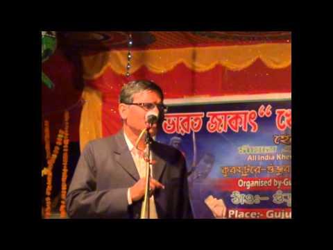 MAJHI PARGANA MAHAL MIDUN GUJURGADIA WEST BENGAL RE JAN 2013 3