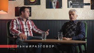 «Сильный разговор» с уволенным за месяц до выборов врачом и кандидатом в депутаты Романовым, 16+ / Видео