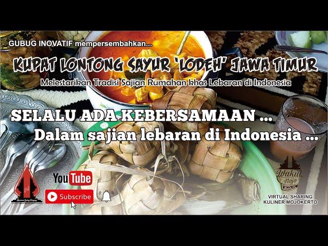 KULINER LONTONG KETUPAT SAYUR - Gubug Kuliner Eps. 25    Mojokerto