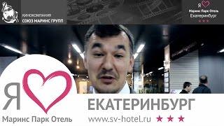 Конвент RED и This is Хорошо в Екатеринбурге 27-28 августа 2016 года