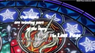 KINGDOM HEARTS HD II.8 Final Chapter Prologue - TGS 2015 Trailer