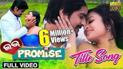 Love Promise - Title Track | Official Full Video Song | Love Promise Odia Movie 2018 | Jaya, Rakesh